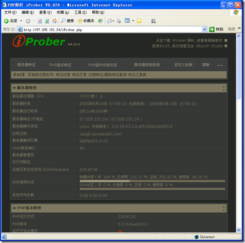 debian-webserver-15