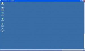 diahosting-windows-vps-3389desktop