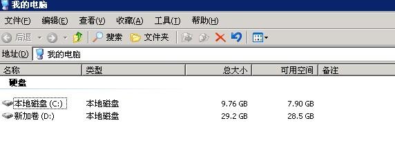 diahosting-windows-vps-disk
