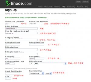 linode-sigup1