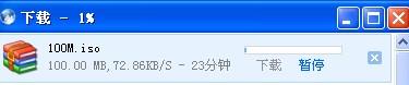d9host-tw-download