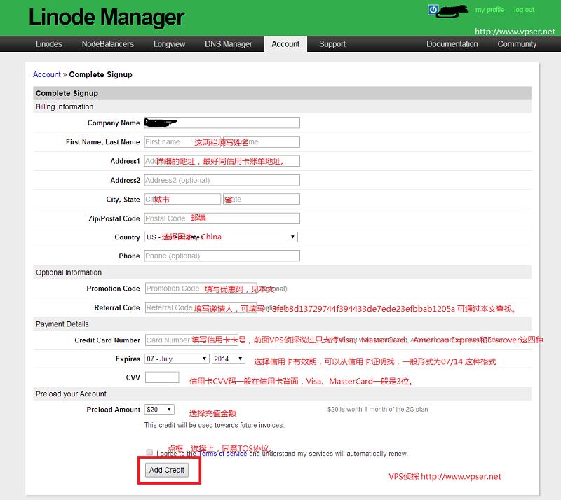linode-complete