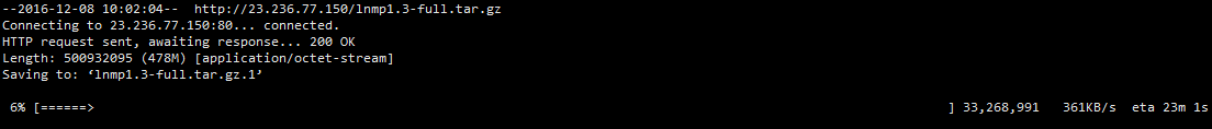 vps2ez-c3-aliyun-wget1